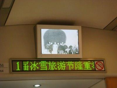 Zug Beijing - Badaling