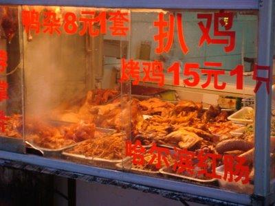 Peking - Hutong