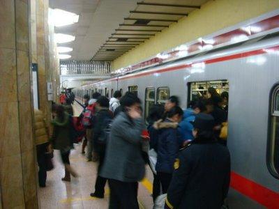 U-Bahn Peking