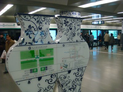 Peking - U-Bahn Station Olympiastadion