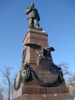 Denkmal Alexander III. in Irkutsk - Sibirien - Russland