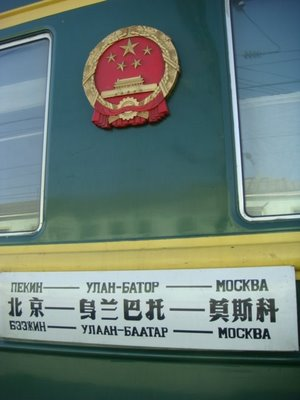 Moskau-Peking-Express