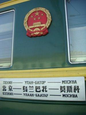 Moskau-Peking-Express