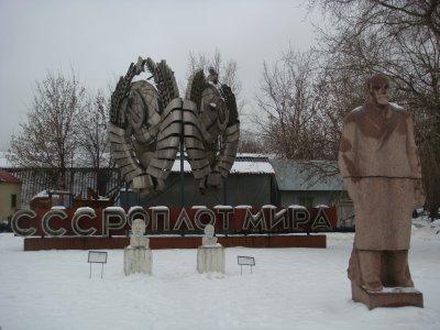 Skulpturenpark in Moskau - Russland