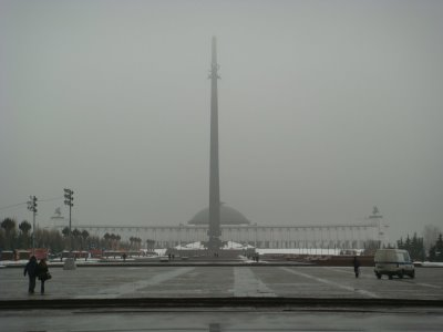 Park Pobedy - Siegespark in Moskau - Russland