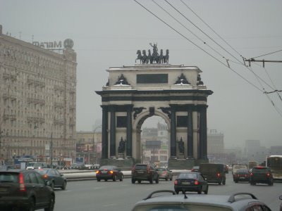 Triumphbogen Nähe Park Pobedy in Moskau - Russland
