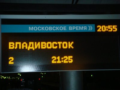 Moskau Jaroslawer-Bahnhof Anzeige Wladiwostock