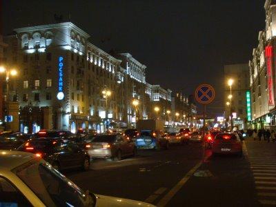 Twerskaja Uliza Einkaufsstraße in Moskau - Russland