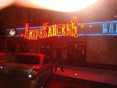 Amerikanskii-Bar in Moskau - Russland