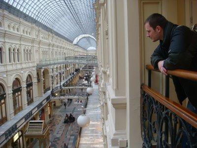 Kaufhaus Gum am Roten Platz in Moskau - Russland
