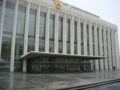 Kremlpalast in Moskau - Russland