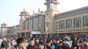 Die Fake-Tram in der Qianmen Dajie