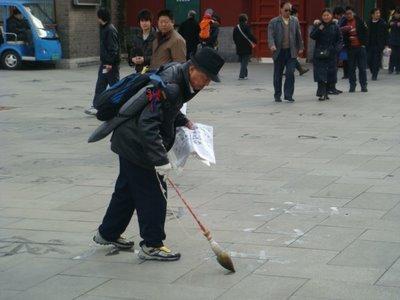 Beihaipark Peking - Schriftenmaler