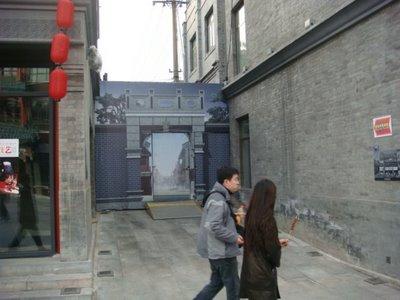 Qianmen Dajie - Peking