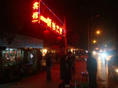 Peking - Xincun