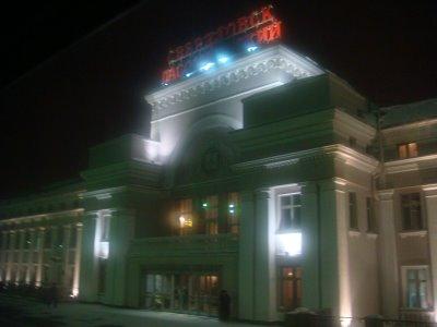 Transsibirische Eisenbahn - Bahnhof Jekaterinburg - Russland