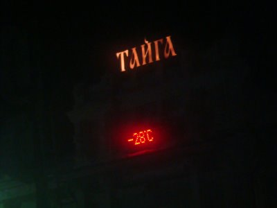 Transsibirische Eisenbahn - Bahnhof Taiga - Temperaturanzeige - Russland