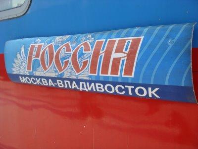 Transsibirische Eisenbahn Wagenlaufschild - Russland