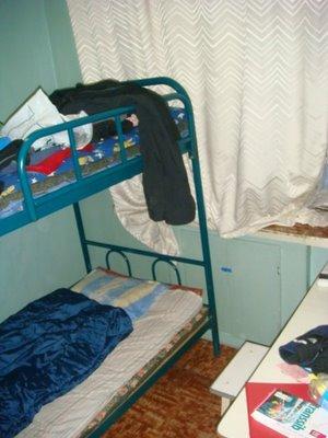 Ulaanbaatar - Mongolei - UB Guesthouse