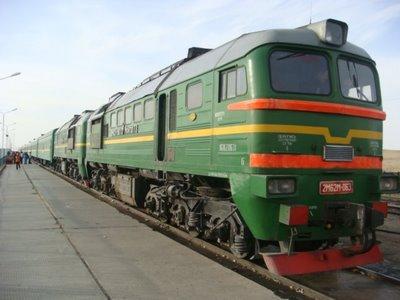 Transmonoglische Eisenbahn - Lokomotive - Zug Nr. 24