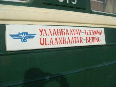Transmonoglische Eisenbahn - Zug Nr. 24 Ulaanbaatar - Beijing