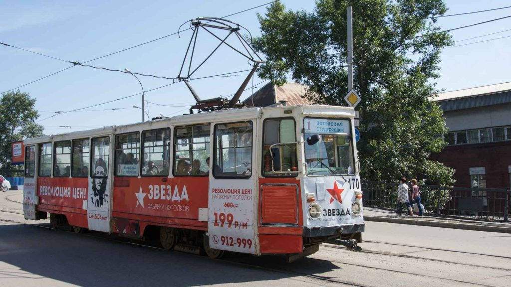 Che Guevara Straßenbahn in Irkutsk