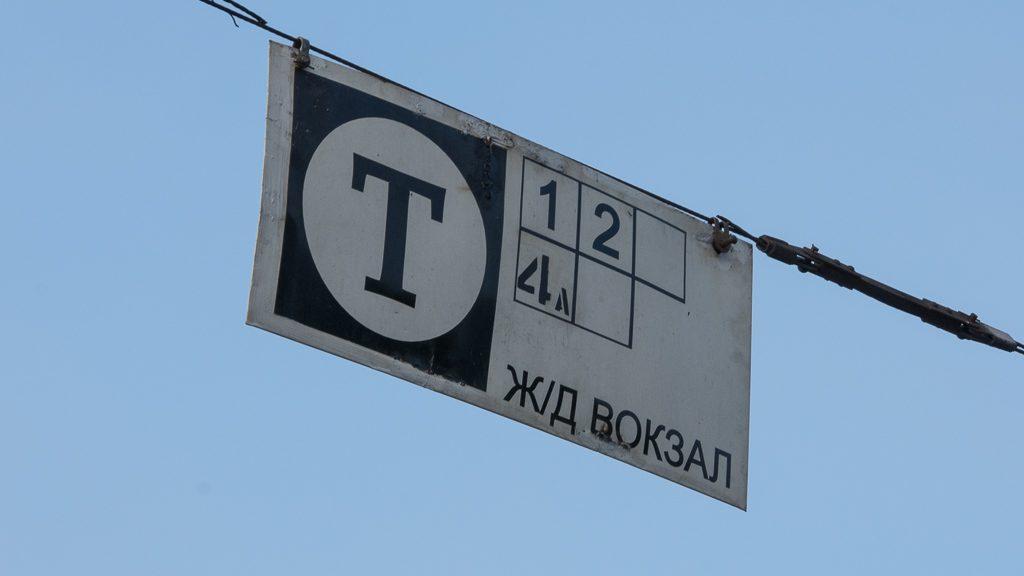 Haltestelle der Straßenbahn Irkutsk