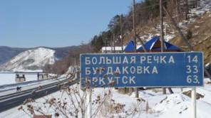 Kyrillisch lernen in 90 Minuten
