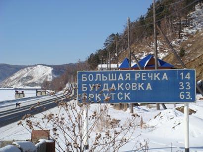 Straßenschild am Baikalsee - Nähe Irkutsk, Sibirien