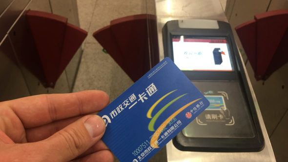 Beijing Transportation Smart Card (Yikatong Card) an U-Bahn Schranke