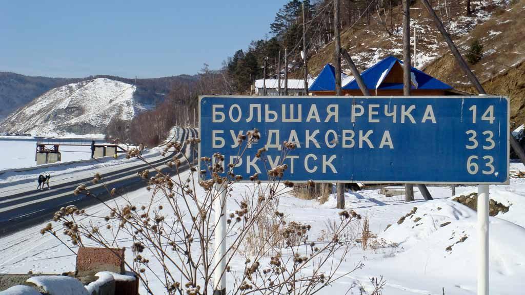 Kyrillisches Straßenschild in Russland