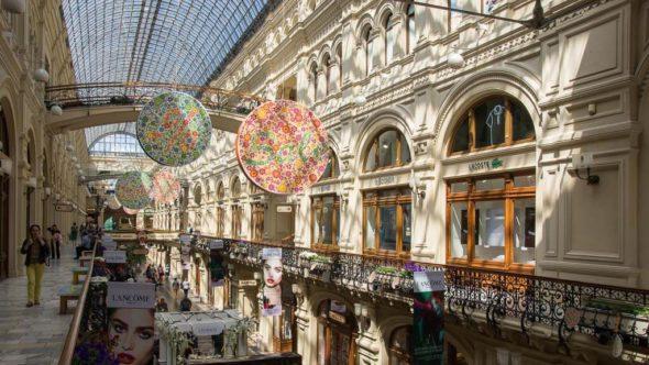 Top Sehenswürdigkeiten in Moskau: Kaufhaus Gum