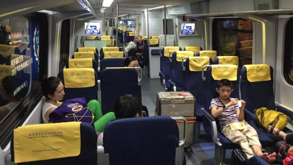 Peking Airport Express Zug