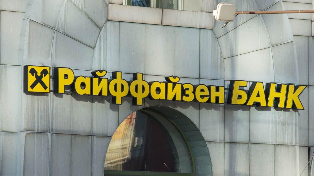 Raiffeisen Bank in kyrillischen Buchstaben