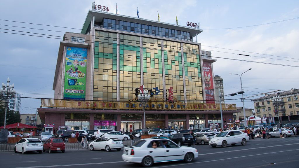 State Department Store in der Peace Avenue