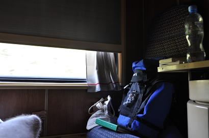 Schlafwagen Richtung Moskau