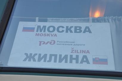 Schlafwagen Zilina - Moskau
