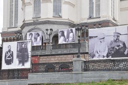 Kathedrale auf dem Blut - Gedenken Zarenfamilie
