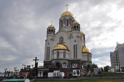 Kathedrale auf dem Blut - Jekaterinburg