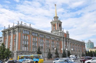 Rathaus Jekaterinburg, Russland