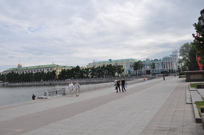 Stadtteich mit Unionshaus und Bürgermeisterhaus Jekaterinburg