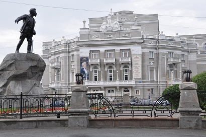 Theater Jekaterinburg, Russland