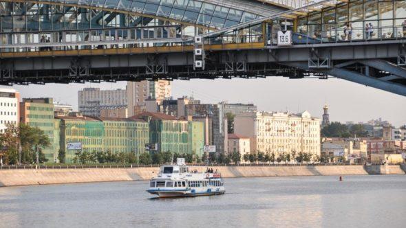 Brücke beim Kiever Bahnhof - Moskau