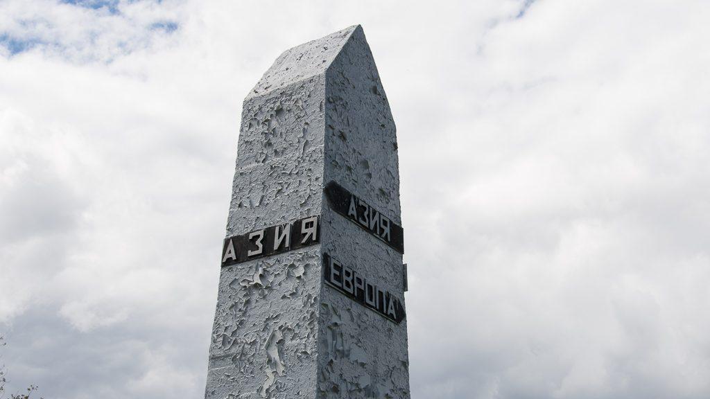 Obelisk Europa-Asien an der Transsib