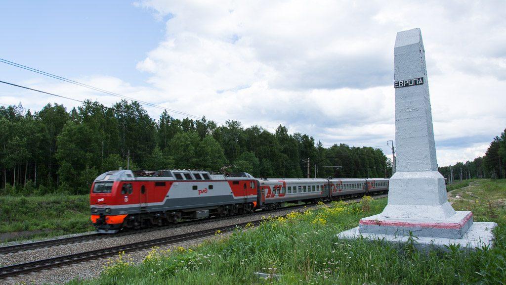 Obelisk Europa-Asien an der Transsibirischen Eisenbahn