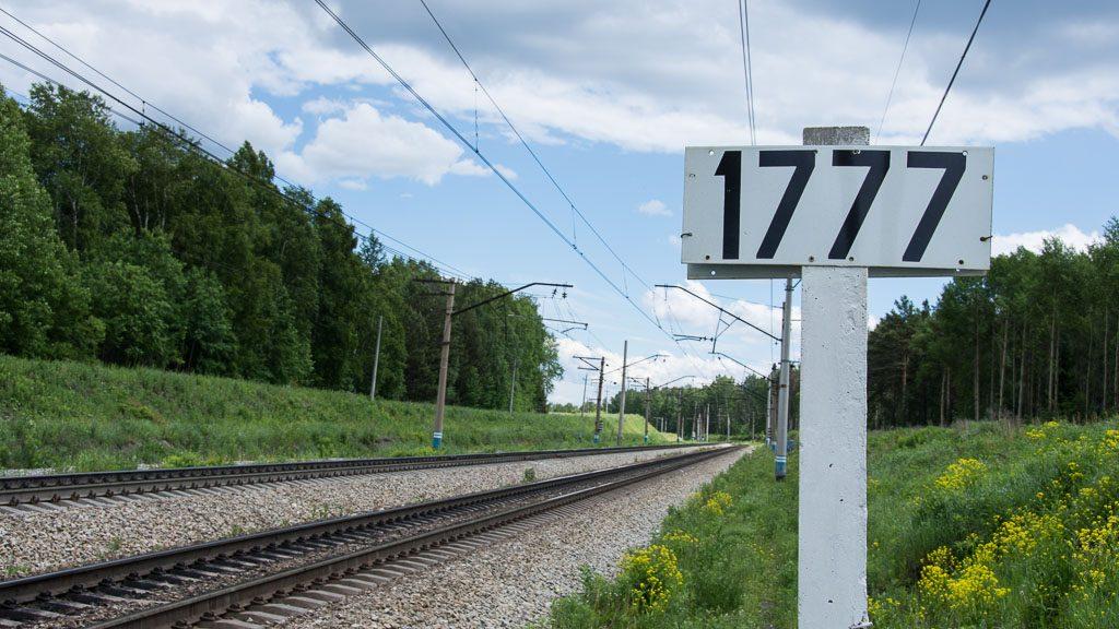 Transsib Kilometer 1777
