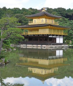 Goldener Pavillon (Kinkakuji-Tempel) in Kyoto