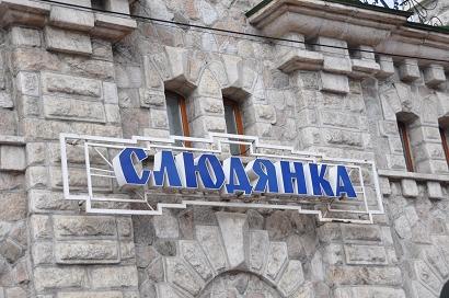 Bahnhof Sljudjanka - Transsibirische Eisenbahn