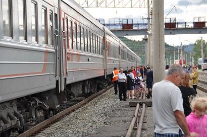 Bahnhof Jerofei Pawlowitsch