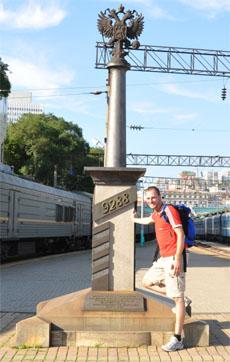 Wladiwostok - Endpunkt der Transsibirischen Eisenbahn